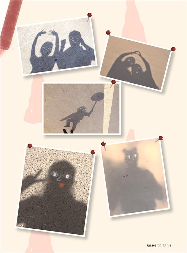 影子2.jpg
